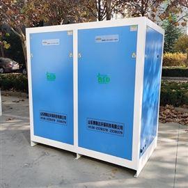 BSD-SYS理化实验室污水处理设备厂家