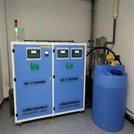 BSD-SYS医院化验室污水处理设备厂家