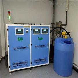 BSD-SYS万宁实验室污水处理设备装置