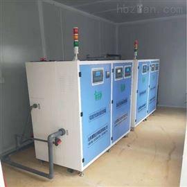 BSD-SYS疾控中心实验室污水综合处理装置厂家