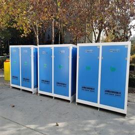 BSD-SYS疾控中心实验室废水综合处理设备厂家