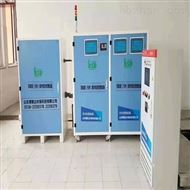 BSD-SYS汕尾中学实验室污水处理设备