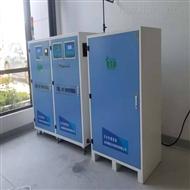 BSD-SYS核酸检测实验室废水综合处理装置厂家