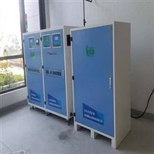 BSD-SYS动物防疫中心实验室废水综合处理装置厂家