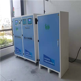 BSD-SYS理化实验室废水综合处理装置厂家