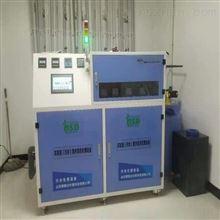 BSD-SYS核酸检测实验室综合污水处理装置厂家