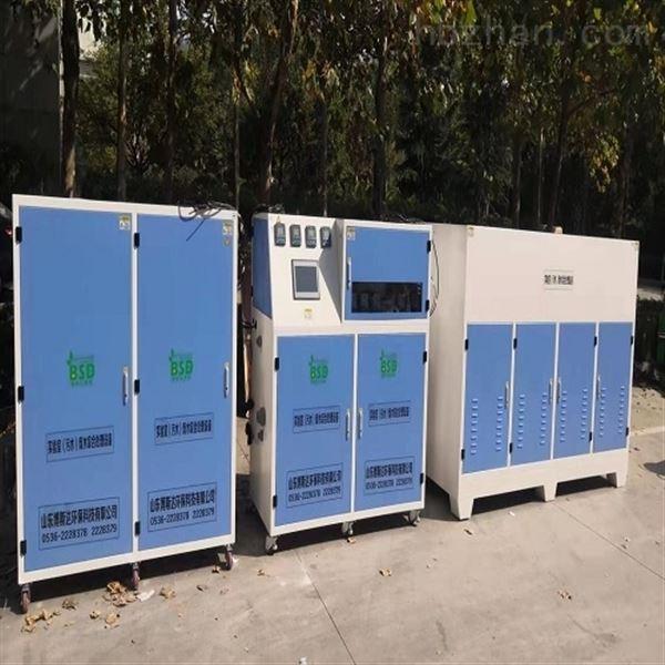 动物防疫中心实验室综合废水处理装置厂家
