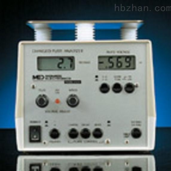 平板式静电分析仪