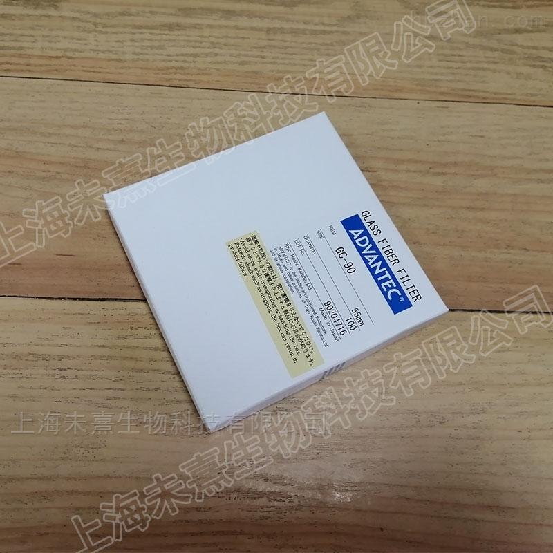 36401055 东洋孔径0.5um GC90玻璃纤维滤纸