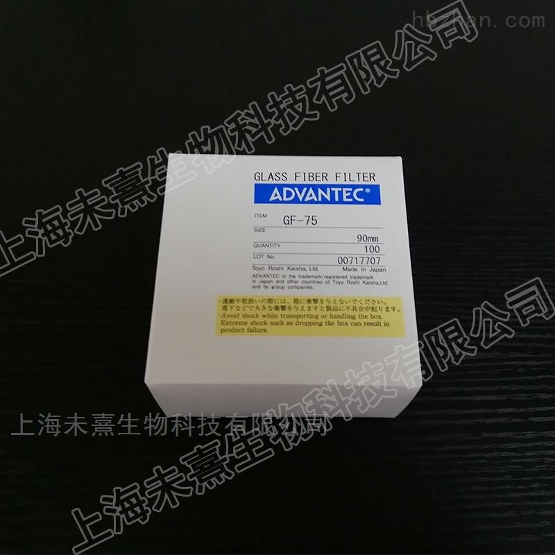 ADVANTEC东洋GF75玻璃纤维滤纸90mm直径