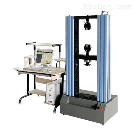 微控电子试验机TE-XWW-20