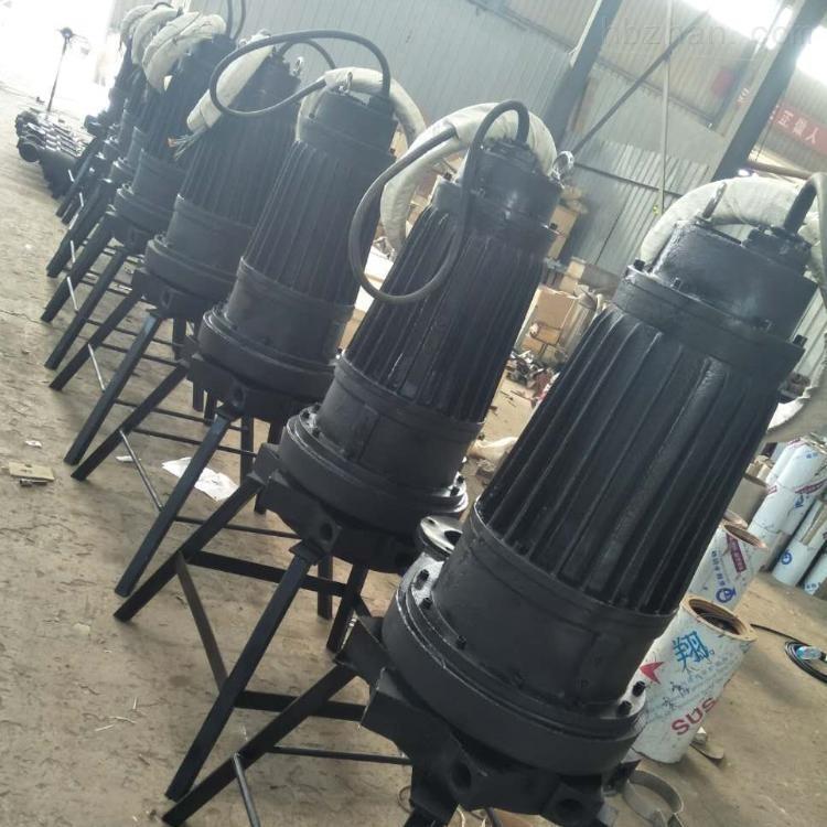 不锈钢离心式潜水曝气机选型