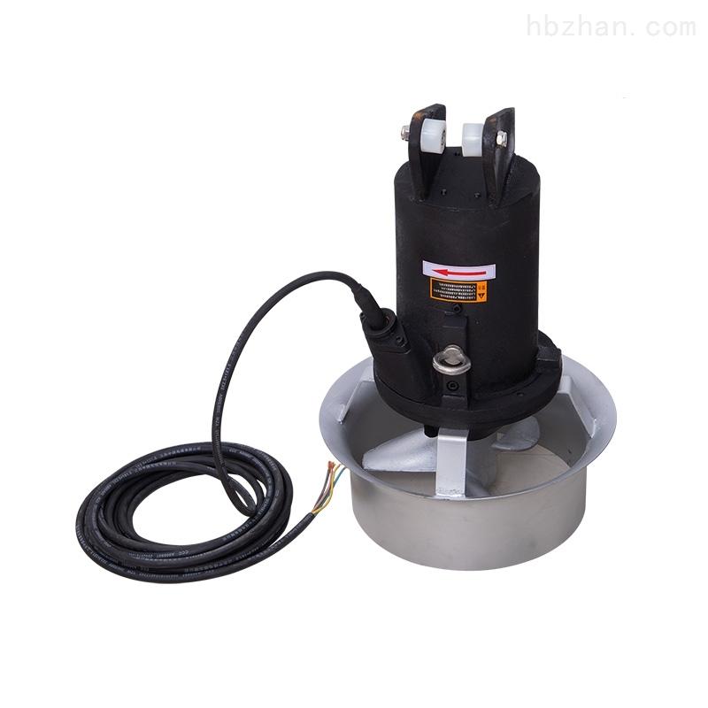 qjb潜水搅拌器
