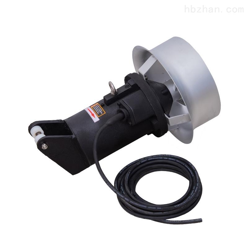 污水用潜水搅拌机
