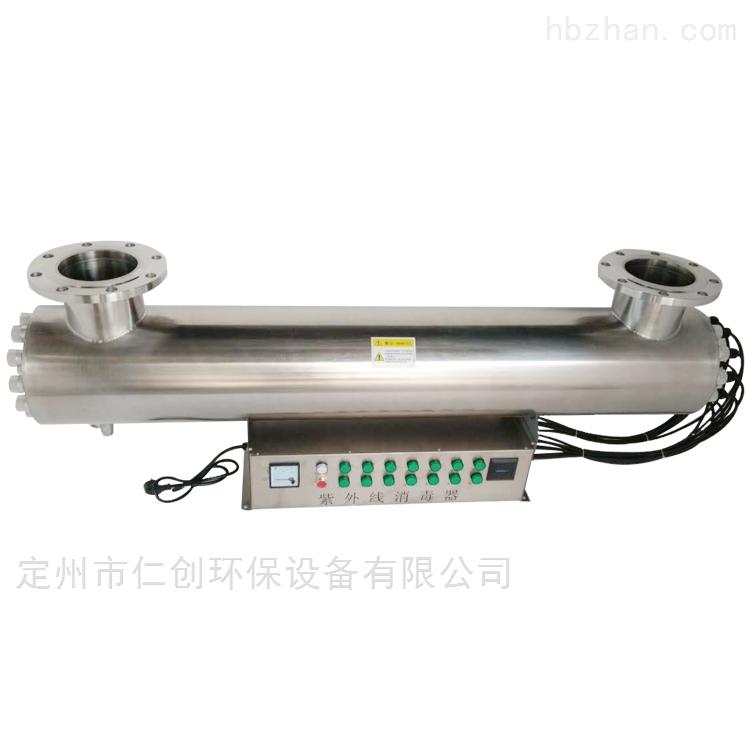 长春供水设备配套紫外线消毒器