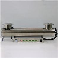 RC-UVC-720南京飲用水管道式紫外線殺菌設備