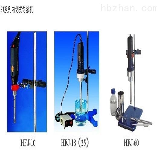 内切式匀浆机KY-HFJ-10