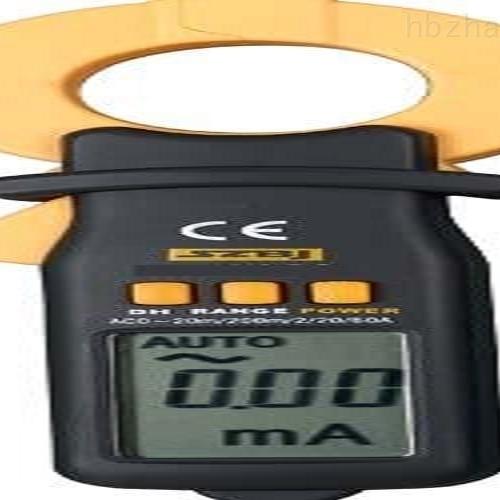 微电流钳形表DL-BM2060