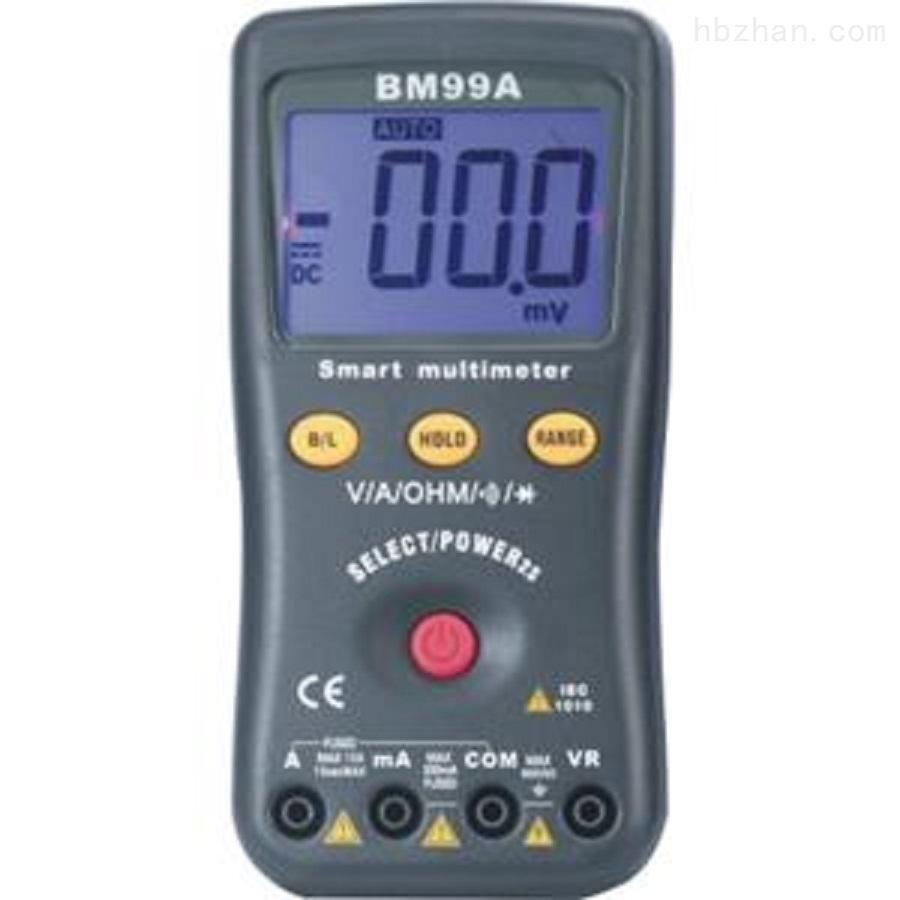 智能数字万用表DL-BM99B