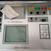 断路器特性测试仪(12路)