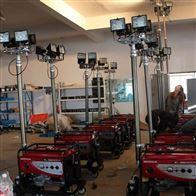 SFW6110C-5000W发电机灯组移动应急抢修灯