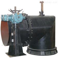 PZWII-600矿用电动配水闸阀