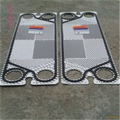 HB-101供热站换器片清洗剂加工生产