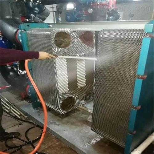供热站换热器片水垢清洗除垢剂价格