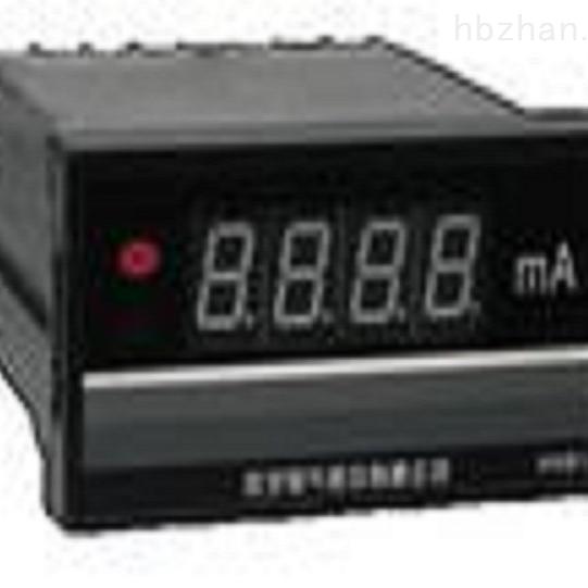 四位半数显电流表数显直流电压表
