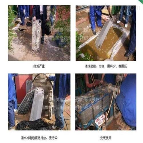 浩北换器清洗剂生产厂家