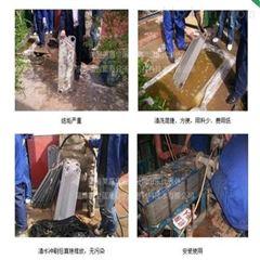 HB-101不锈钢换器片清洗剂化学清洗方法
