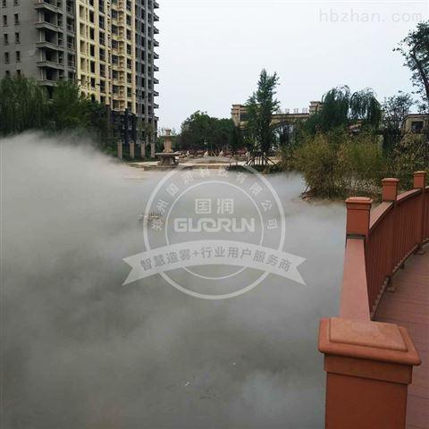 小区雾化景观 冷雾喷雾机