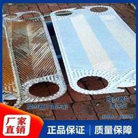 天津换器片清洗剂用法