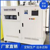 产品质检所废水处理设备