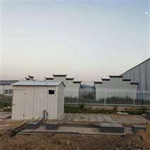 城镇生活污水处理设备 安徽厂家