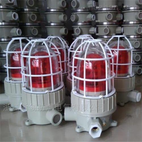 防爆声光报警器生产厂家