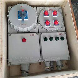 BXMD-T非标防爆配电箱生产商