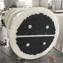 pp吸收器石墨改性聚丙烯列管式降膜吸收器