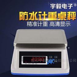 ACX50kg/1g电子桌秤 50千克电子秤