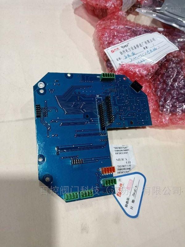西门子系列电动执行器特征