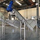 LSSF飞力环保不锈钢砂水分离器