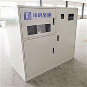 酸碱实验室废水处理设备