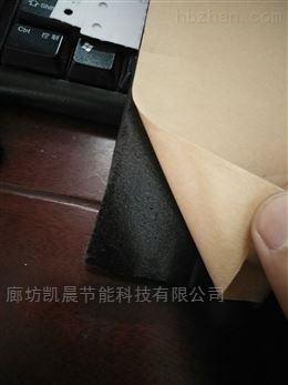 背胶自粘橡塑板生产厂家