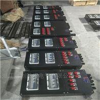 FXM8050三防工程塑料檢修箱