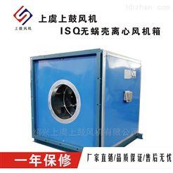 DSQ-1000-31823m³/h-7.5KWISQ-1000无蜗壳式风机箱 DSQ管道离心风机