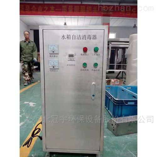 消防水箱自洁消毒器