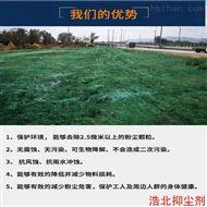 浩北棉田固沙结壳抑尘剂环保厂家