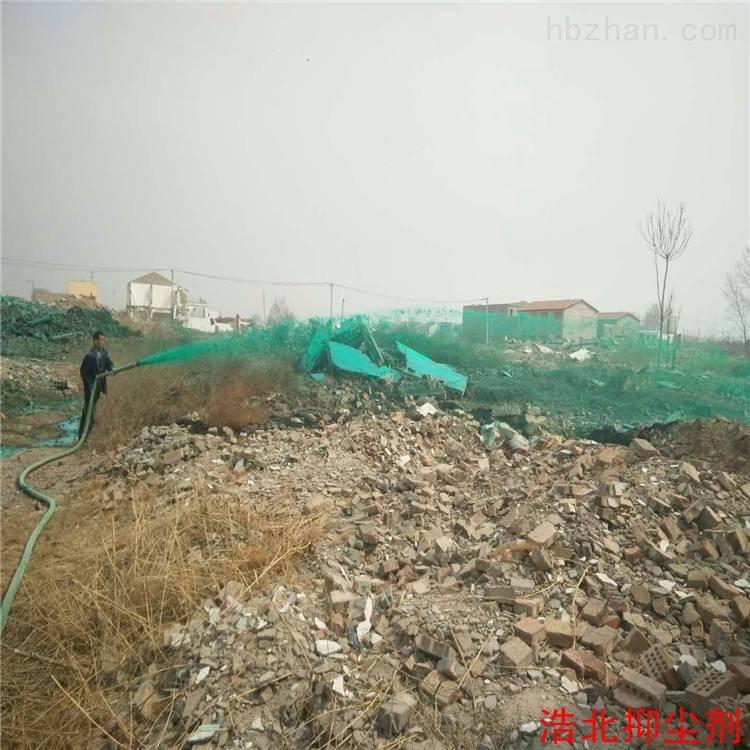 建筑工地结壳抑尘剂发布日期