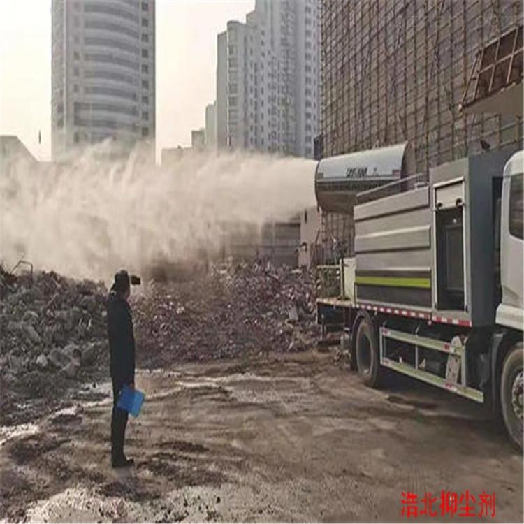拆迁工地裸土抑尘剂环保产品