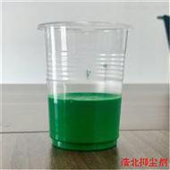 HB-106A土方工地裸土抑尘剂浩北化工